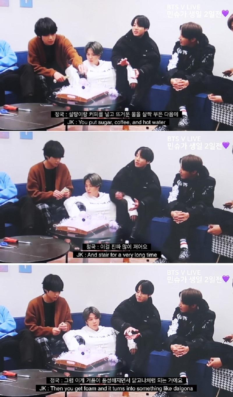 Nhóm BTS từng chia sẻ về cách làm món cà phê này.