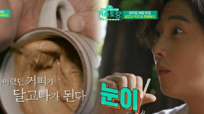 chương trình giải trí Convenience Store Restaurant trên kênh KBS2