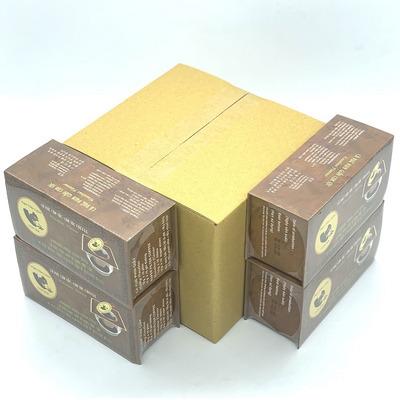 Combo 4 Hộp Cà phê Con sóc đơn Nâu( 4 Hộp x 10 gói/Hộp)